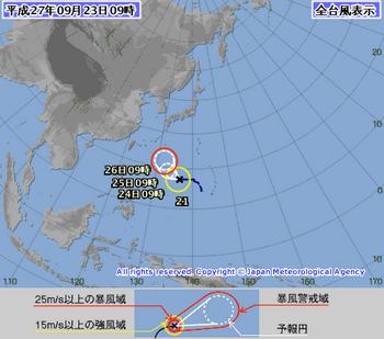 21号気象庁.png