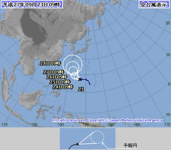 21号気象庁5日間.png