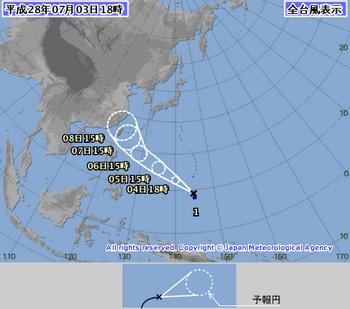 気象庁7.03.png