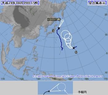 気象庁台風遠目.png